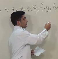 A'dan Z'ye Kürtçe Görüntülü Eğitim Seti Temel düzey