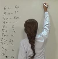 A'dan Z'ye Rusça Görüntülü Eğitim Seti