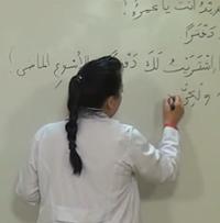 Arapça Dilini Ne kadar Sürede Öğrenebilirim?