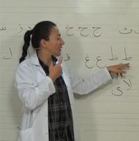 Arapça Orta Düzey Eğitimi