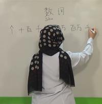 Çince Dilini Ne kadar Sürede Öğrenebilirim?