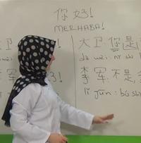 Çince Orta Düzey Eğitimi