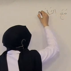 İmam Hatip 6. Sınıf Arapça Hocası