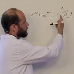 İmam Hatip 9.Sınıf Arapça Konu Anlatımı