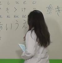 Japonca Özel Ders