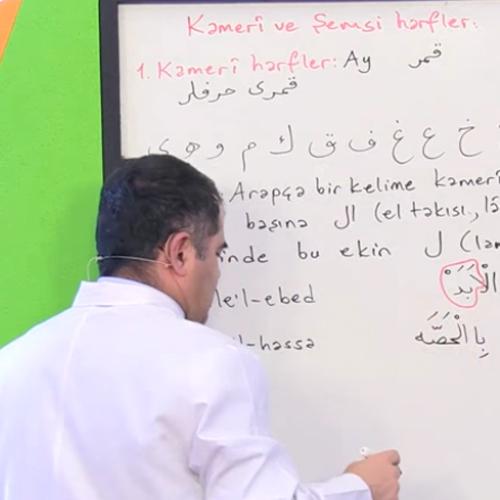 Osmanlıca Görüntülü Eğitim Seti Avantajları