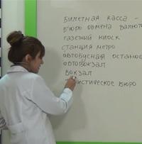 Rusça Görüntülü Eğitim Seti