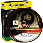 11. Sınıf Tefsir Görüntülü Eğitim Seti 4 DVD