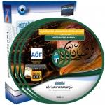 AÖF İlahiyat Arapça 1 Eğitim Seti 12 DVD
