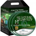 Arapça Görüntülü Eğitim Seti 42 DVD