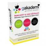 İmam Hatip 10. Sınıf Tüm Dersler Görüntülü Eğitim Seti 30 DVD