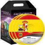 İspanyolca Görüntülü Eğitim Seti 30 DVD