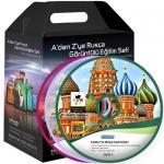 Rusça Görüntülü Eğitim Seti (Başlangıç, Orta, İleri Düzey) 30 DVD