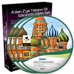 Rusça İleri Düzey Eğitim Seti 5 DVD