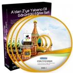 Rusça İş Düzeyi Görüntülü Eğitim Seti 6 DVD