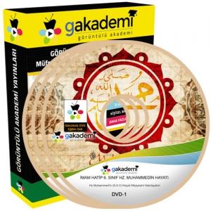 6. Sınıf Hz. Muhammedin Hayatı Görüntülü Eğitim Seti 6 DVD