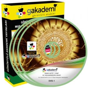 7. Sınıf Hz. Muhammedin Hayatı Görüntülü Eğitim Seti 7 DVD