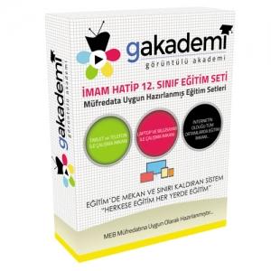 İmam Hatip 12. Sınıf Tüm Dersler Görüntülü Eğitim Seti 41 DVD
