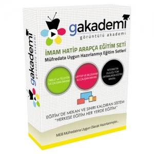 İmam Hatip İlköğretim Arapça Görüntülü Eğitim Seti 18 DVD