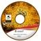 İmam Hatip 9. Sınıf Meslek Dersleri Görüntülü eğitim Seti 21 DVD