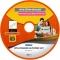 KPSS Eğitim Bilimleri Program Geliştirme Eğitim Seti 13 DVD