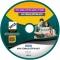 KPSS Türkçe Görüntülü Eğitim Seti 15 DVD